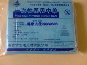 Disposable bed sheet9
