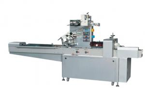 JY-B350 full-automatic Pillow type packaging machine